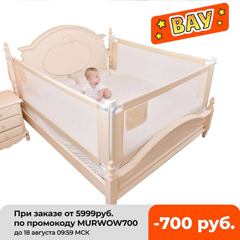https://hotstarstore.com baby playpen bed safety rails for babies children fences fence baby safety gate crib barrier for bed kids for newborns infants Hot Star Store